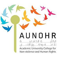 Logo for the Academic University for Nonviolence & Human Rights (AUNOHR - Beirut)