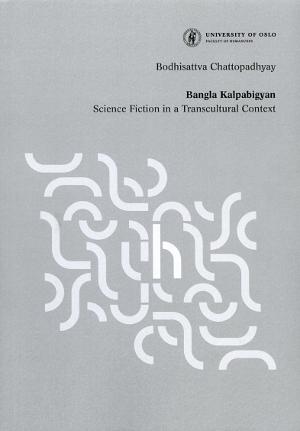 Dissertation science fiction